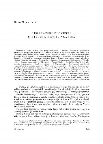 Geografski elementi u djelima Matije Vlačića