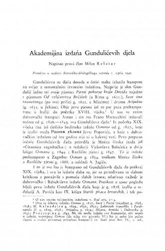 Akademijina izdanja Gundulićevih djela