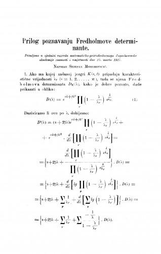 Prilog poznavanju Fredholmove determinante