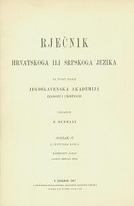 Sv. 17 : kamenosiv-kipac : Rječnik hrvatskoga ili srpskoga jezika