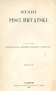 Djela Matije Antuna Relkovića : Stari pisci hrvatski