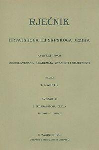 Sv. 49 : perdivce-1. prestati : Rječnik hrvatskoga ili srpskoga jezika