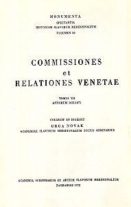 Sv. 7 : Od 1621. do 1671. godine = T. 7. : Annorum 1621 - 1671 : Monumenta spectantia historiam Slavorum meridionalium