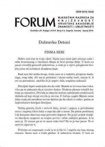 Pisma sebi : Forum : mjesečnik Razreda za književnost Hrvatske akademije znanosti i umjetnosti.