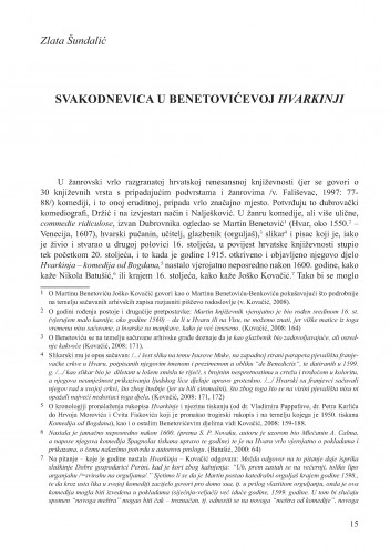 Svakodnevica u Benetovićevoj Hvarkinji : Krležini dani u Osijeku