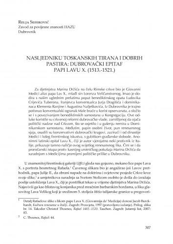 Nasljedniku toskanskih tirana i dobrih Pastira: dubrovački epitaf papi Lavu X (1513.-1521.)