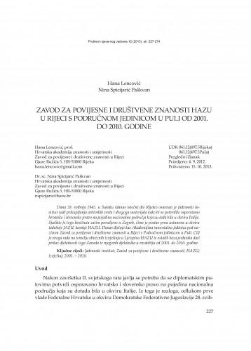Zavod za povijesne i društvene znanosti HAZU u Rijeci s Područnom jedinicom u Puli od 2001. do 2010. godine : Problemi sjevernog Jadrana