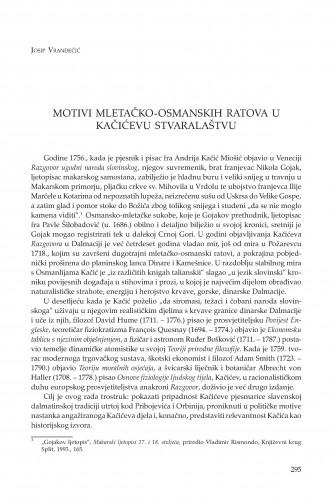 Andrija Kačić Miošić i novija hrvatska književnost
