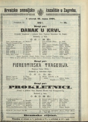 Danak u krvi = Fiorentinska tragedija = Prokletnici Dramski fragmenat u jednom činu = Drama u jednom činu