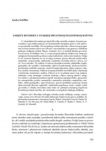 Umijeće retorike u starijoj hrvatskoj filozofskoj baštini : RAD
