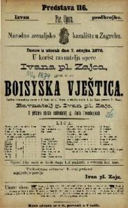 Boisyska vještica šaljiva romantična opera u 3 čina / od E. Coste
