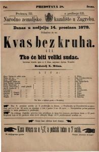 Kvas bez kruha ili Tko će biti veliki sudac izvorna vesela igra u 4 čina / napisao Antun Nemčić