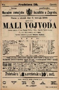 Mali vojvoda : Komična opereta u 3 čina