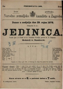 Jedinica vesela igra u 5 činah / od dr. Teobalda Ciconija