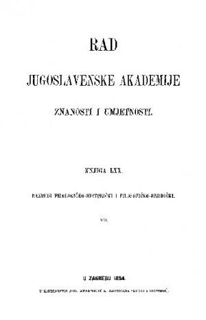 Knj. 7(1884) : RAD