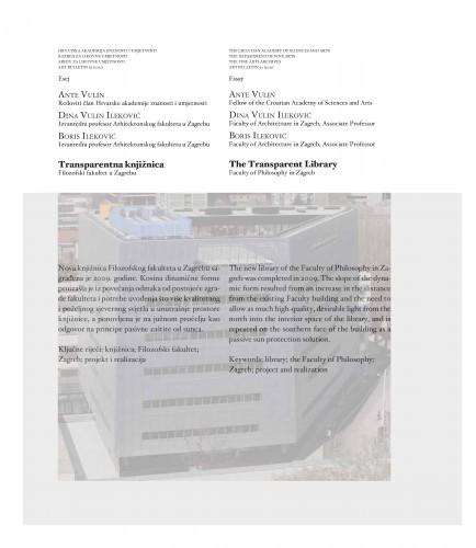 Transparentna knjižnica : Art Bulletin