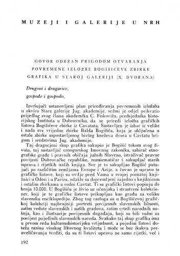 Povodom povremene izložbe Bogišićeve zbirke (govor) : Bulletin Instituta za likovne umjetnosti Jugoslavenske akademije znanosti i umjetnosti