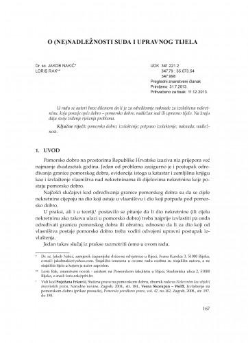 O (ne)nadležnosti suda i upravnog tijela : Poredbeno pomorsko pravo