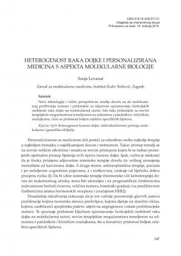 Heterogenost raka dojke i personalizirana medicina s aspekta molekularne biologije