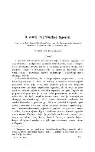 O staroj zagrebačkoj trgovini