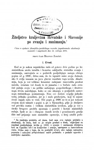 Žiteljstvo kraljevina Hrvatske i Slavonije po zvanju i zanimanju