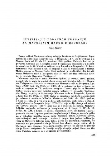 Izvještaj o dodatnom traganju za Matoševim radom u Beogradu / V. Flaker