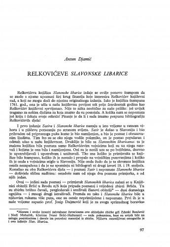 Relkovićeve Slavonske libarice / Antun Djamić