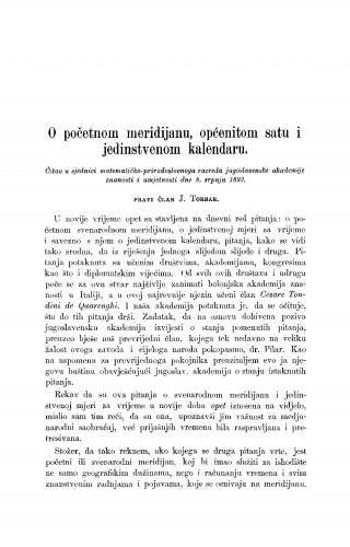 O početnom meridijanu, općenitom satu i jedinstvenom kalendaru