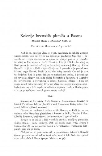 Kolonije hrvatskih plemića u Banatu : (dodatak članku u / A. Messner-Sprošić