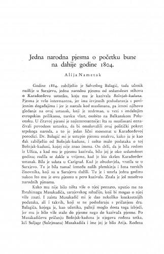 Jedna narodna pjesma o početku bune na dahije godine 1804. / A. Nametak