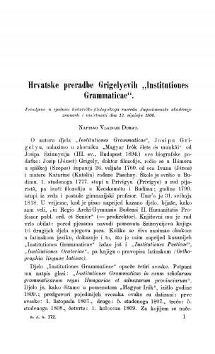 Hrvatske preradbe Grigelyevih