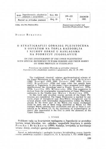 O stratigrafiji gornjeg pleistocena s osvrtom na topla razdoblja i njihov odraz u naslagama na području Jugoslavije