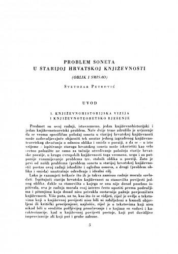 Problem soneta u starijoj hrvatskoj književnosti