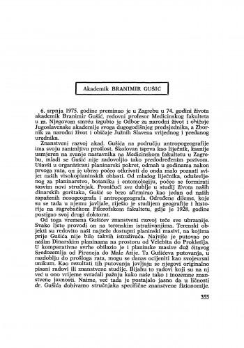 Akademik Branimir Gušić : [nekrolog] / M. Marković