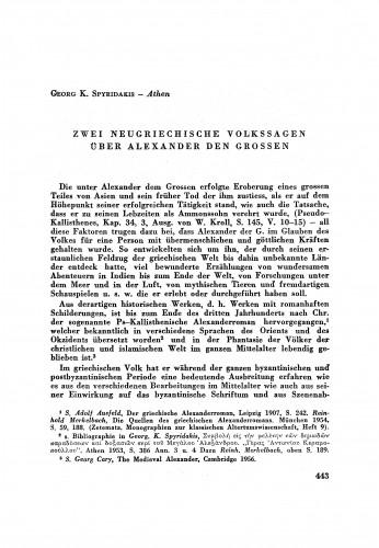 Zwei neugriechische Volkssagen über Alexander den Grossen / G. K. Spyridakis