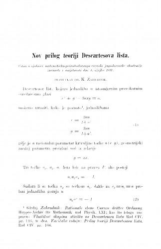 Nov prilog teoriji Descartesova lista
