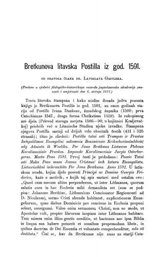 Bretkunova litavska Postilla iz god. 1591 : RAD