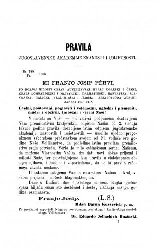 Pravila  Jugoslavenske akademije znanosti i umjetnosti