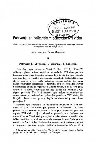 Putovanja po balkanskom poluotoku XVI vieka : RAD