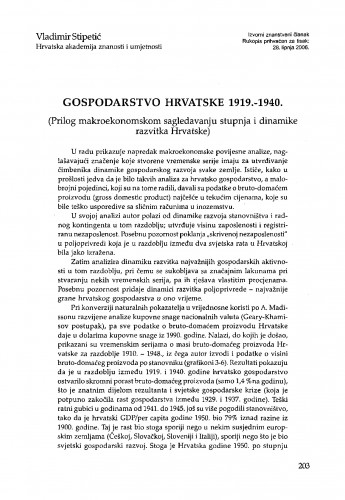 Gospodarstvo Hrvatske 1919.-1940.