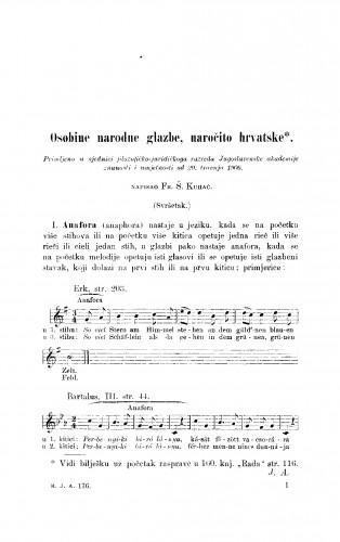 Osobine narodne glazbe, naročito hrvatske