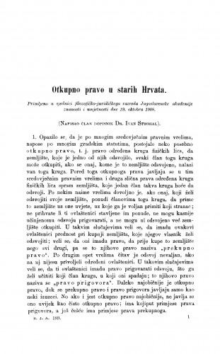 Otkupno pravo u starih Hrvata