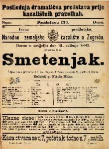 Smetenjak Šaljiva igra s pjevanjem u 3 čina / Napisao J. Rosen