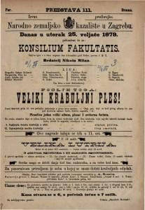 Konsilium fakultatis šaljiva igra u 1 činu / napisao Jan Alexander grof Fedro