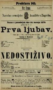 Prva ljubav vesela igra u 1 činu / s njemačkog preveo G. Peleš