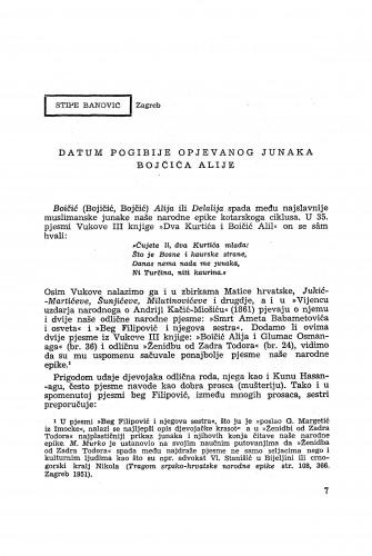 Datum pogibije opjevanog junaka Bojčića Alije / S. Banović