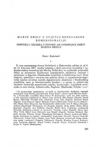 Marin Držić u svjetlu renesansne komediografije : Simpozij i izložba u povodu 400-godišnjice smrti Marina Držića / D. Kapetanić
