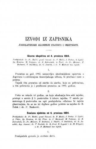 Izvodi iz zapisnika Jugoslavenske akademije znanosti i umjetnosti [1884.]