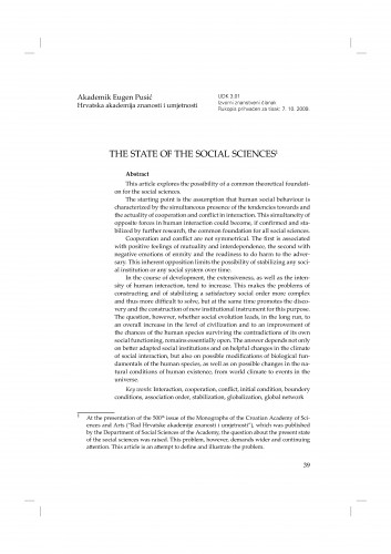 The state of the social sciences
