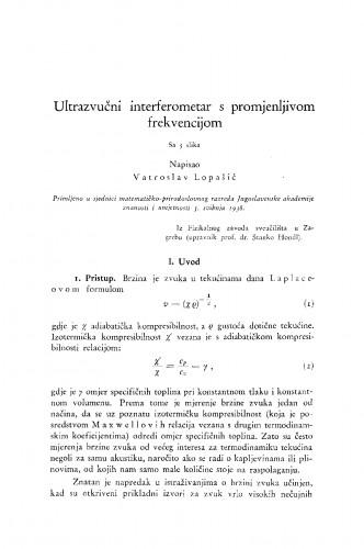 Ultrazvučni interferometar s promjenjivom frekvencijom